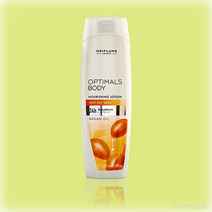 Oriflame Optimals Body Nourishing Lotion - Argan Oil