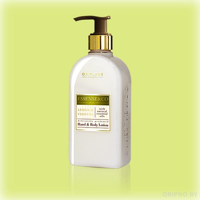 Oriflame Essense & Co. Lemon & Verbena Hand & Body Lotion